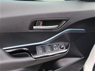 Toyota C-HR 1.8 Hybrid Passion X-Pack